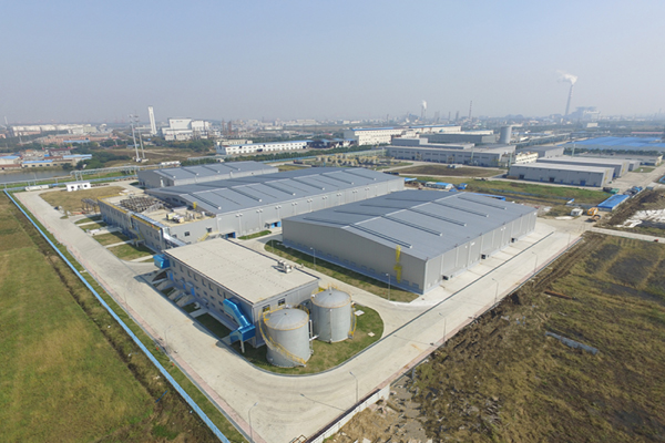 AkzoNobel's largest powder coatings plant opens in China