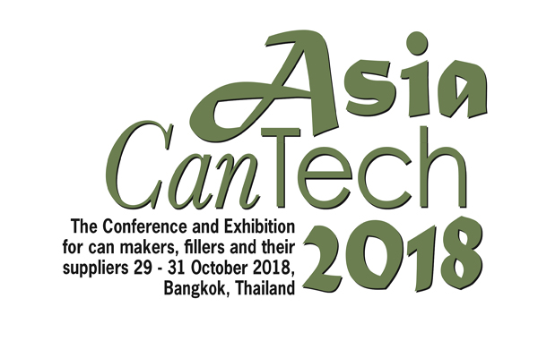 ASIA CANTECH EXHIBITORS' FLOOR PLAN