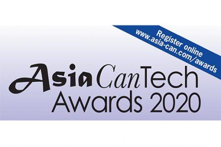 Entries open for 2020 Asia CanTech Awards