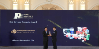 Benjamit Packaging Co receives Thailand Prime Minister's Export Award 2020