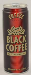 Swan coffee can